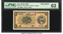 Iran Bank Melli 10 Rials ND (1932) / AH1311 Pick 19s Specimen PMG Choice Uncirculated 63. A sharply inked Specimen of this early low denomination note...
