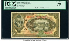 Iran Bank Melli 50 Rials ND (1932) / AH1311 Pick 21a PCGS Very Fine 20. A pleasing example printed by the American Bank Note Company featuring a portr...