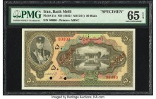 Iran Bank Melli 50 Rials ND (1932 / AH1311) Pick 21s Specimen PMG Gem Uncirculated 65 EPQ. A lovely Specimen example of this high denomination note pr...