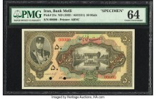 Iran Bank Melli 50 Rials ND (1932 / AH1311) Pick 21s Specimen PMG Choice Uncirculated 64. Another attractive example of this scarce high denomination ...