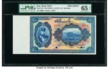 Iran Bank Melli 500 Rials ND (1932-34 / AH1311-1313) Pick 23s Specimen PMG Gem Uncirculated 65 EPQ. Issued examples of this denomination are quite sca...