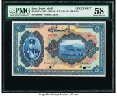 Iran Bank Melli 500 Rials ND (1932-34 / AH1311-1313) Pick 23s Specimen PMG Choice About Unc 58. The 500 Rials was the highest of the 1932 denomination...