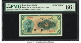 Iran Bank Melli 5 Rials ND (1933) / AH1312 Pick 24s Specimen PMG Gem Uncirculated 66 EPQ. A well preserved Specimen of the lowest denomination of the ...