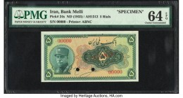 Iran Bank Melli 5 Rials ND (1933) / AH1312 Pick 24s Specimen PMG Choice Uncirculated 64 EPQ. A lovely Specimen enhanced by a portrait of Shah Reza wea...