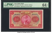 Iran Bank Melli 20 Rials ND (1934) / AH1313 Pick 26b PMG Choice Uncirculated 64 EPQ. A striking red and multicolor note printed by The American Bank N...