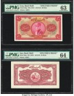 Iran Bank Melli 20 Rials ND (1934 / AH1313) Pick 26sp Front and Back Specimen Proofs PMG Choice Uncirculated 63; Choice Uncirculated 64. An distinctiv...