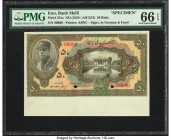 Iran Bank Melli 50 Rials ND (1934 / AH1313) Pick 27as Specimen PMG Gem Uncirculated 66 EPQ. A high grade Specimen example of this early issue with wit...