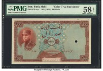 Iran Bank Melli 100 Rials ND (1935) Pick 28Acts1 Color Trial Specimen PMG Choice About Unc 58 EPQ. A rare 100 Rials Color Trial Specimen from the 1933...