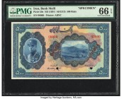 Iran Bank Melli 500 Rials ND (1934 / AH1313) Pick 29s Specimen PMG Gem Uncirculated 66 EPQ. A well preserved ABNCo product with an identical blue on m...
