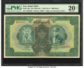 Iran Bank Melli 1000 Rials ND (1934-35 / AH1313-14) Pick 30a PMG Very Fine 20 Net. In the theme of the early 1930s Iranian banknotes, the 1000 Rials f...