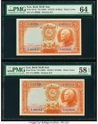 Iran Bank Melli 20 Rials ND (1938) / AH1316 Pick 34Aa PMG Choice Uncirculated 64; Choice About Unc 58 EPQ. A well matched, consecutive pair with perfe...