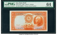 Iran Bank Melli 20 Rials ND (1938) / AH1317 Pick 34Aa PMG Choice Uncirculated 64. A very attractive issued 20 Rials note. The orange color is bold, wi...