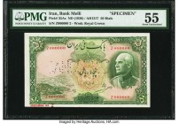 Iran Bank Melli 50 Rials ND (1938) / AH1317 Pick 35As Specimen PMG About Uncirculated 55. An appealing Specimen example of this 1938 issue that was pr...