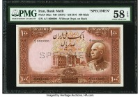 Iran Bank Melli 100 Rials ND (1937) / AH1316 Pick 36as Specimen PMG Choice About Unc 58 EPQ. While not rare as an issued note, this French Text on Bac...