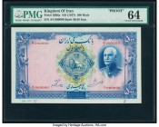 Iran Bank Melli 500 Rials ND (1937) Pick 36Bfp Face Proof PMG Choice Uncirculated 64. A series of unadopted designs were printed in Specimen and Proof...
