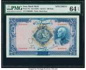 Iran Bank Melli 500 Rials ND (1938) / AH1317 Pick 37s Specimen PMG Choice Uncirculated 64 EPQ. Reza Shah is depicted on this Specimen example of a hig...