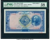 Iran Bank Melli 500 Rials ND (1938) / AH1317 Pick 37s Specimen PMG Choice About Unc 58. A stunning portrait of Reza Shah is depicted on the front of t...