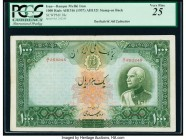 Iran Bank Melli 1000 Rials ND (1937) / AH1316 Pick 38c PCGS Very Fine 25. Green on multicolor underprint with the three-quarter face portrait of Shah ...