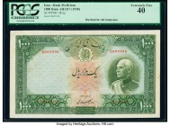 Iran Bank Melli 1000 Rials ND (1938) / AH1317 Pick 38Aa PCGS Extremely Fine 40. A lovely grandly sized note featuring a portrait of Reza Shah. This hi...