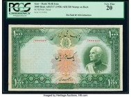 Iran Bank Melli 1000 Rials ND (1938) / AH1317 Pick 38Ad PCGS Very Fine 20. A 1000 Rials note with Persian numerals and text. The red stamp on the back...