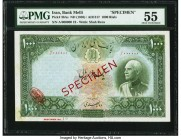 Iran Bank Melli 1000 Rials ND (1938) / AH1317 Pick 38As Specimen PMG About Uncirculated 55. A beautiful example of the second variety for the type, wh...