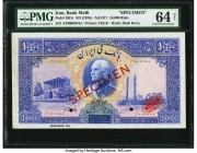 Iran Bank Melli 10,000 Rials ND (1938) / AH1317 Pick 38Ds Specimen PMG Choice Uncirculated 64 Net. Representing one of the only three examples current...