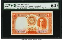 Iran Bank Melli 20 Rials ND (1944) Pick 41 PMG Choice Uncirculated 64 EPQ. An impressive orange and multicolored color scheme complements a portrait o...