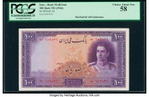 Iran Bank Melli 100 Rials ND (1944) Pick 44 PCGS Choice About New 58. Deep purple hues highlight this note that depicts Shah Pahlavi in uniform at rig...