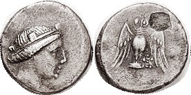 AMISOS , Ar Siglos or Drachm, 400-350 BC, Tyche head r./ Owl, monogram at lower right, sim. S3633 (£160); VF, obv centered somewhat low but head compl...
