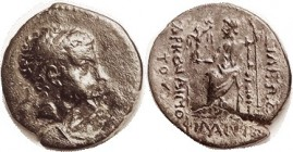 "CILICIAN Kingdom , Tarkondimotos (""the Pirate King""), 39-31 BC, Æ22, His head r/ Zeus std l, S5682, with c/mk anchor at obv bottom; F-VF/VF , centered..."