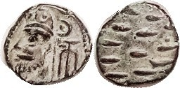 Phraates, Æ Drachm, GIC-5902, Bust l., anchor/dashes; VF, nice 2-toned green patina. ( A VF realized $120, Peus 4/13.)