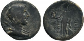 Lydia. Sardeis circa 133 BC-AD 14. ΜΕΙΛΗΣΙΟΣ ΔΗΜΟΦΙΛΟΥ ΜΟΣΧΙΩΝΟΣ , magistrate,AE Bronze.Draped bust of Artemis right, with bow and quiver over shoulde...