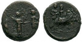 Aeolis. Kyme circa 200-100 BC. AE Bronze . Artemis, holding long torch, greeting the Amazon Kyme, holding sceptre / Two figures (Apollo and Kyme?) in ...