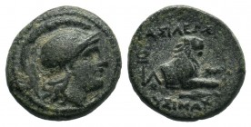 KINGS of THRACE. Lysimachia. Lysimachos (305-281 BC). AE Bronze.  Condition: Very Fine  Weight: 3.05 gr Diameter: 15 mm