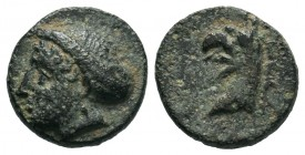 IONIA.Phokaia. (350-300 BC).AE Bronze  Condition: Very Fine  Weight: 1.85 gr Diameter: 13 mm