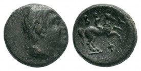 KINGS of MACEDON.Philip V 221-179 BC. Uncertain Macedonian mint.  Condition: Very Fine  Weight: 1.92 gr Diameter: 12 mm