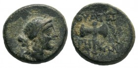 LYDIA.Thyateira. (200-100 BC).AE Bronze.  Condition: Very Fine  Weight: 4.14 gr Diameter: 16 mm