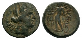 CILICIA.Korykos (c 100 BC). AE Bronze.  Condition: Very Fine  Weight: 6.07 gr Diameter: 20 mm