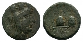 CILICIA.Soloi-Pompeiopolis. (c 150-50 BC).AE Bronze.  Condition: Very Fine  Weight: 5.81 gr Diameter: 19 mm
