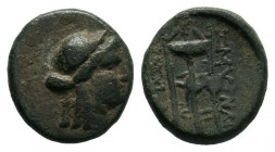 IONIA.Smyrna. (c 288-281 BC). AR bronze.  Condition: Very Fine  Weight: 2.07 gr Diameter: 14 mm