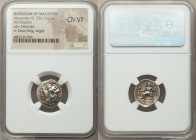 MACEDONIAN KINGDOM. Alexander III the Great (336-323 BC). AR drachm (17mm, 12h). NGC Choice VF. Lifetime issue of Sardes, ca. 334-323 BC. Head of Hera...
