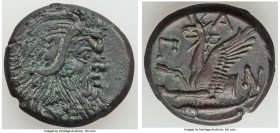 CIMMERIAN BOSPORUS. Panticapaeum. 4th century BC. AE (21mm, 7.38 gm, 12h). VF. Head of bearded Pan right / Π-A-N, forepart of griffin left, sturgeon l...