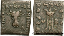 BACTRIA - BACTRIAN KINGDOM - MENANDER I SOTER Type : Chalque lourd  Date : c. 160-155 AC.  Mint name / Town : atelier incertain  Metal : copper  Diame...