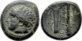KINGS OF MACEDON. Philip II (359-336 BC). Ae. Conteporary Imitation.