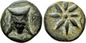 PONTOS. Uncertain (Amisos?). Time of Mithradates VI (Circa 130-100 BC). Ae.