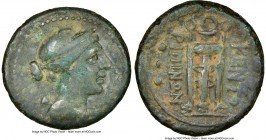 SICILY. Centuripae. Ca. late 3rd century BC. AE triens or hemilitra (19mm, 9h). NGC Choice Fine. Head of Artemis right; quiver over left shoulder / KE...