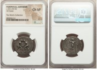PAMPHYLIA. Aspendus. Ca. 325-250 BC. AR stater (26mm, 12h). NGC Choice VF. Two wrestlers grappling; F (inverted) between / ΕΣΤFΕΔΙΥ, slinger standing ...