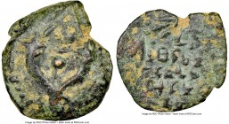 JUDAEA. Hasmoneans. Alexander Jannaeus (103-76 BC). AE prutah (16mm, 5h). NGC VF. Yehonatan the High Priest and the Council of the Jews (Paleo-Hebrew)...