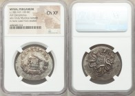 MYSIA. Pergamum. Ca. 180/167-133 BC. AR cistophorus (32mm, 1h). NGC Choice XF. Cista mystica with serpent; all within ivy wreath / Two serpents entwin...