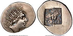 CARIAN ISLANDS. Rhodes. Ca. 88-84 BC. AR drachm (19mm, 12h). NGC XF, brushed, die shift. Plinthophoric standard, Maes, magistrate. Radiate head of Hel...